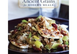 Meatless Monday-Artichoke Rosemary Tart