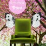 cherry blossom arm chair travel