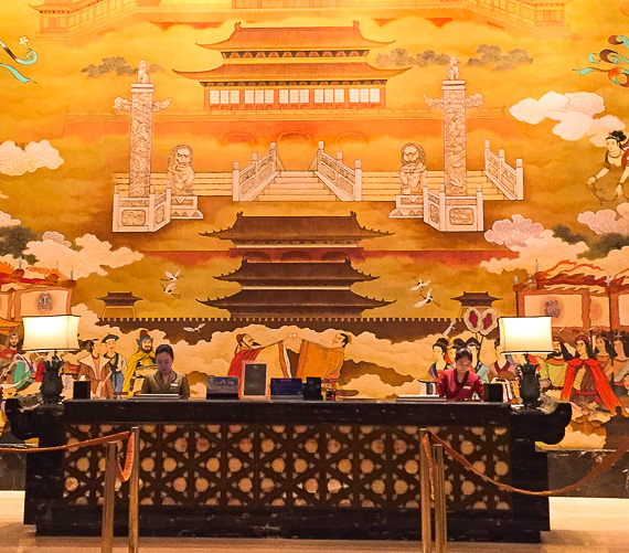 Hilton Hotel Xian