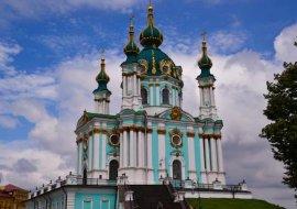 10 Reasons to Visit Ukraine Now