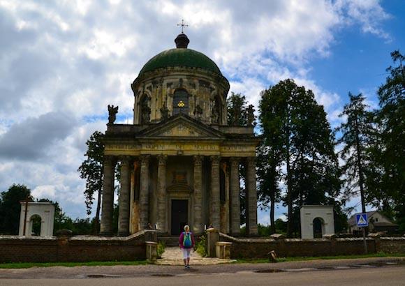 Ukraine countryside Pidhirsti Church