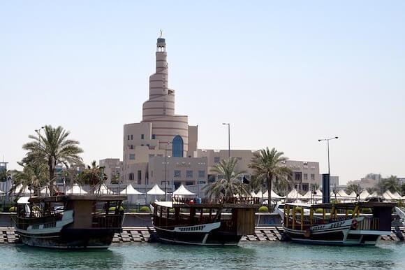 Islamic cultural center building